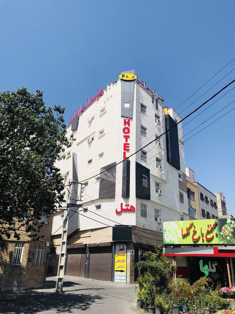 هتل ایرانیان تبریز