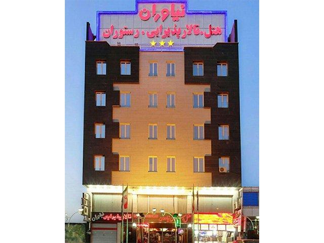 هتل نیاوران قم