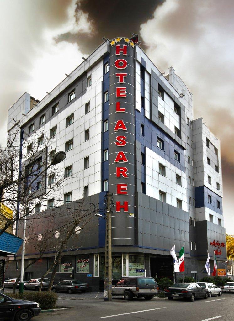 هتل آساره تهران
